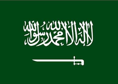 Embajada de Arabia Saudita en Ecuador