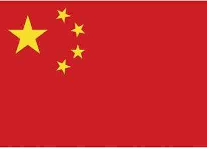 Embajada de China en Ecuador