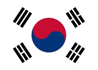 Embajada de Corea del Sur en Ecuador