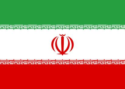 Embajada de Iran en Ecuador