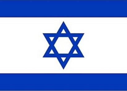 Embajada de Israel en Ecuador