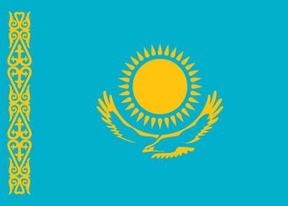 Embajada de Kazajistán en Ecuador