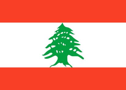 Embajada de Líbano en Ecuador