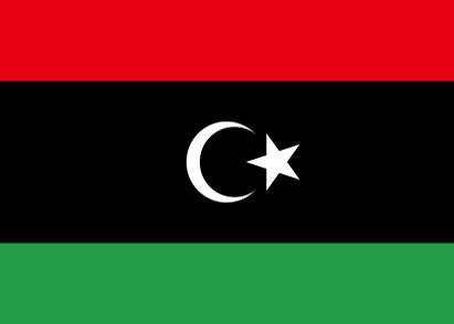 Embajada de Libia en Ecuador