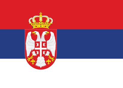 Embajada de Serbia en Ecuador