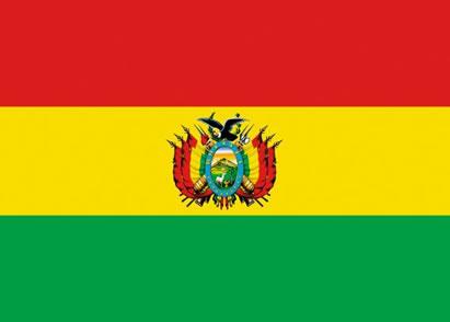 Embajada de Bolivia en Ecuador