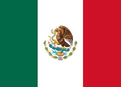 Embajada de Mexico en Ecuador