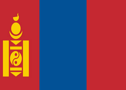 Embajada de Mongolia en Ecuador
