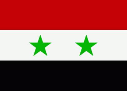 Embajada de Siria en Ecuador